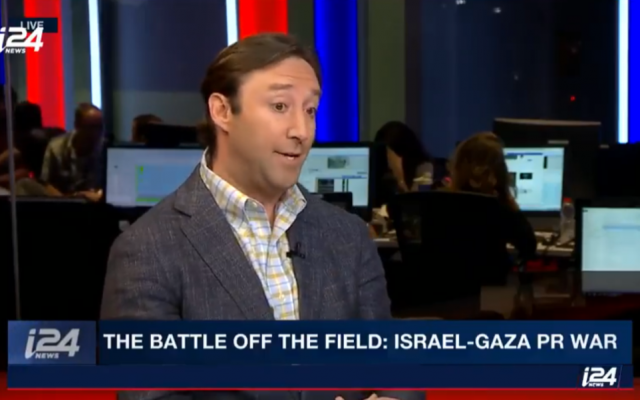 Josh Block, The Israel Project CEO, appears on Israel's i24 news channel, May 15, 2018. (YouTube/Screengrab)