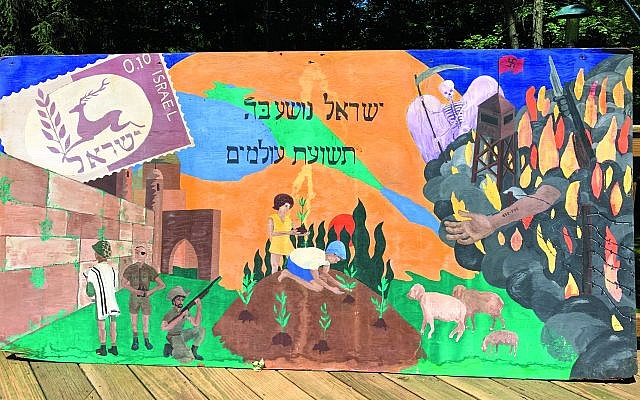 This mural, Rabbi Weinbach's favorite, depicts Jewish renewal after the Holocaust.
