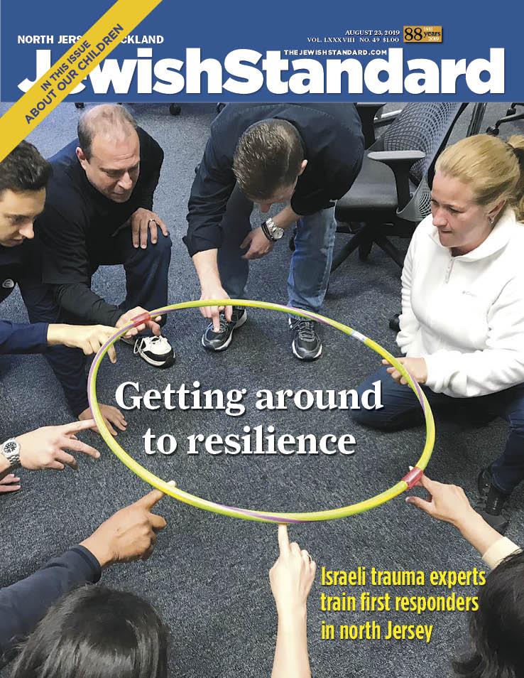 Jewish Standard, August 23, 2019