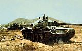 Abandoned Syrian tanks in the Golan Heights during the 1973 Yom Kippur War, the subject of an eight-part Israeli miniseries. (Wikimedia Commons)