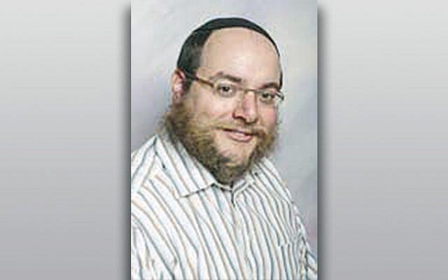 Rabbi Dov Oliver