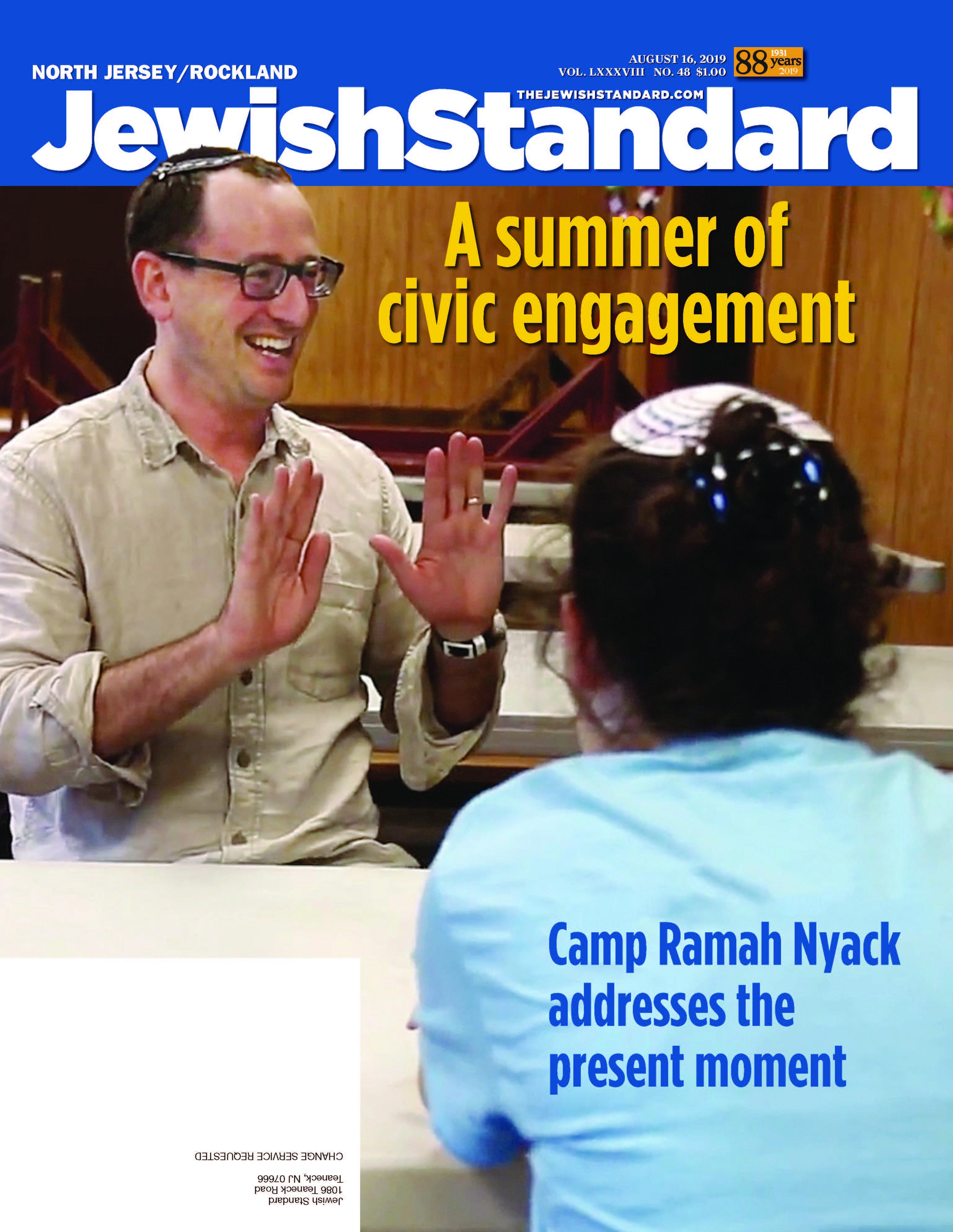 Jewish Standard, August 16, 2019