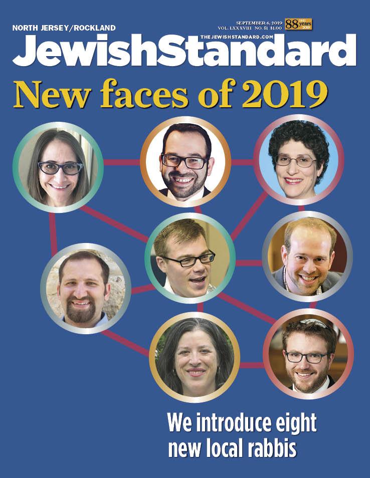 Jewish Standard, September 6, 2019