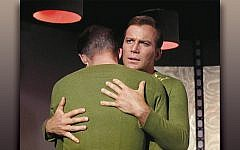 "William Shatner's Captain Kirk is split in two — his good and his bad inclinations — in a scene from ""The Enemy Within"" episode."