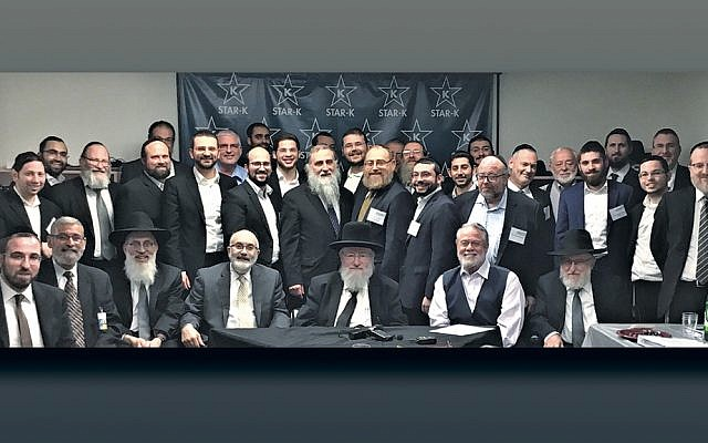Rabbi Shlomo Krasner of Monsey stands in the middle row, third from the left.