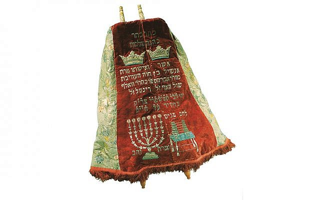 A Torah mantle dating to 1771, with silk and metallic thread embroidery, is part of the Benguiat Collection. (Courtesy the Jewish Museum, NY. The H. Ephraim and Mordecai Benguiat Family Collection)