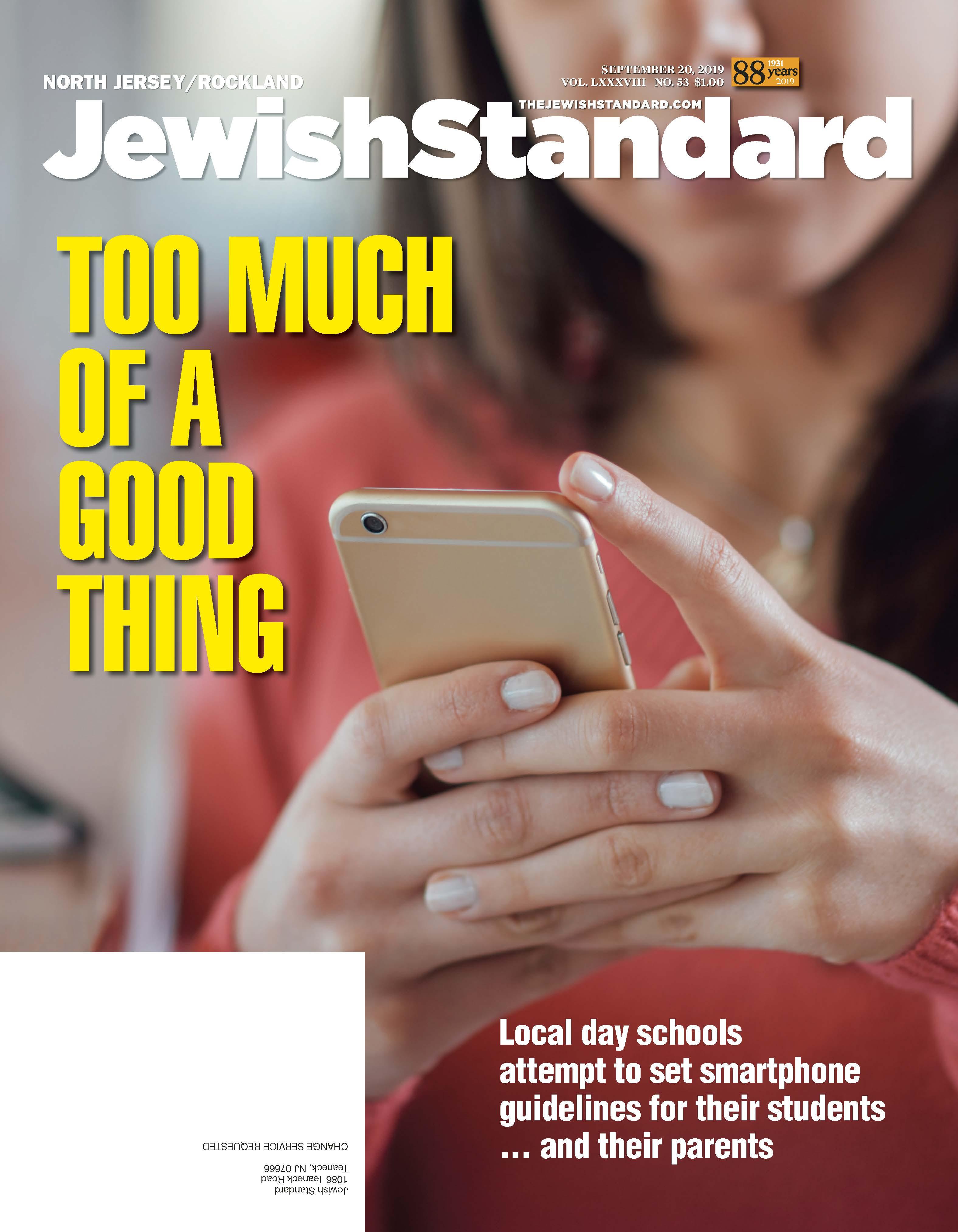 Jewish Standard, September 20, 2019