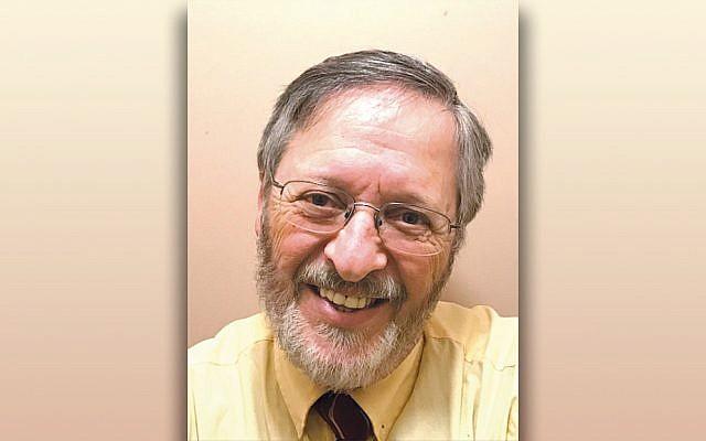 Rabbi Paul Kurland