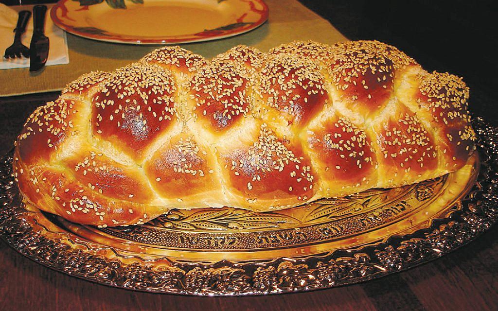 Challah bake is coming