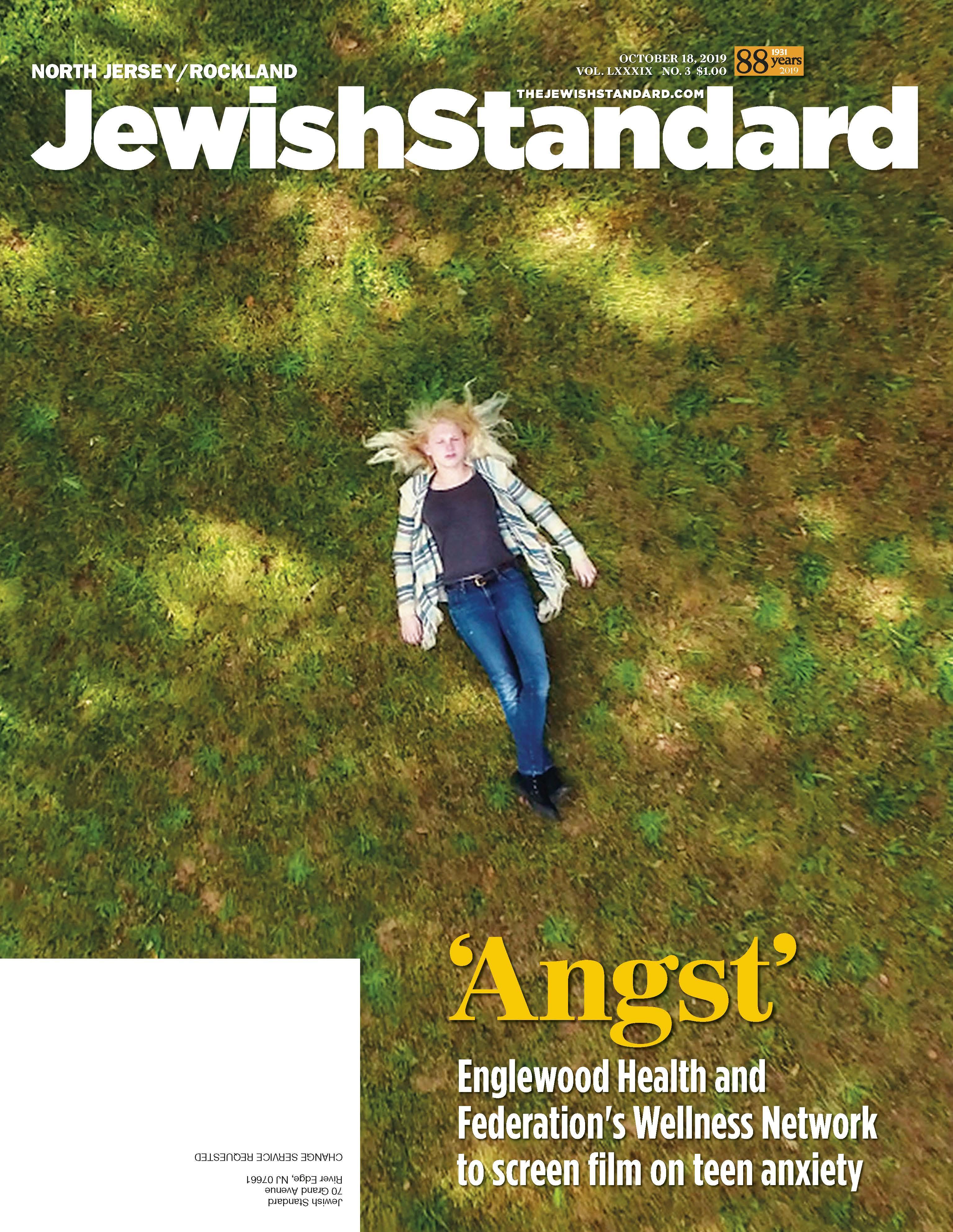 Jewish Standard, October 18, 2019