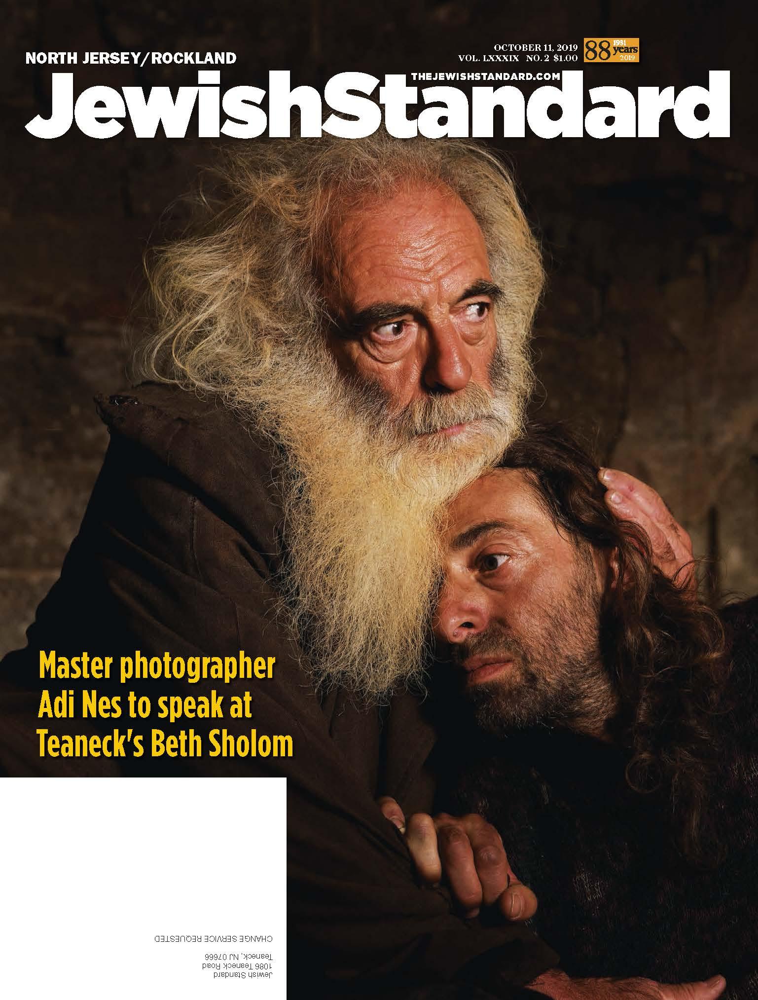 Jewish Standard, October 11, 2019