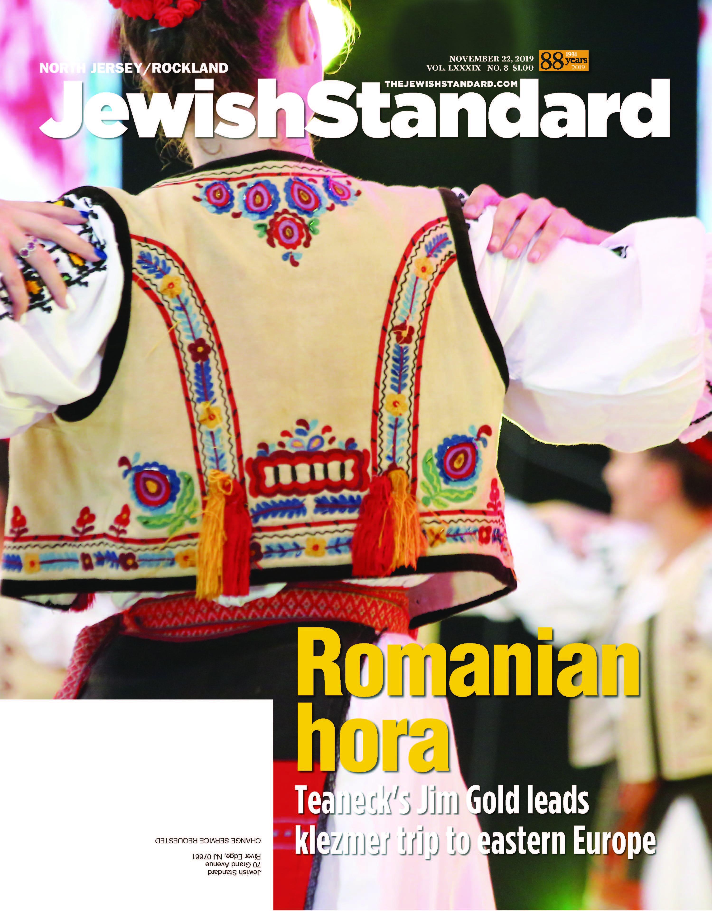 Jewish Standard, November 22, 2019