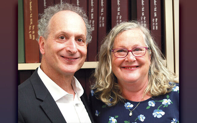 James Janoff and Beth Janoff Chananie