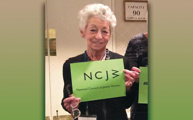 Jane Abraham (Courtesy NCJWBCS)