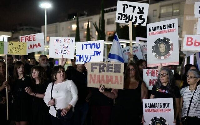 Family, friends and supporters call for the release of Naama Issachar, an Israeli-American woman imprisoned in Russia for drug offenses, at Habima Square in Tel Aviv on October 19, 2019. (Tomer Neuberg/Flash90)