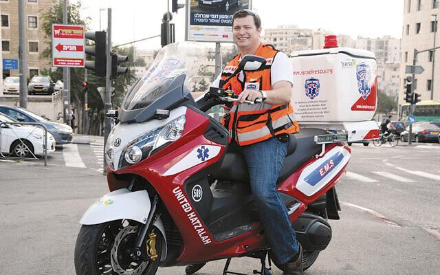 A United Hatzalah ambucycle