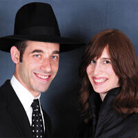 Rabbi Yehudah and Laurie Minchenberg