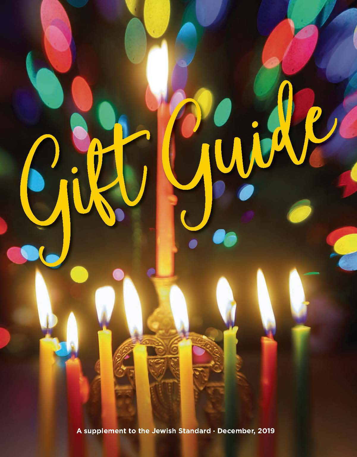 Chanukah Gift Guide 2019
