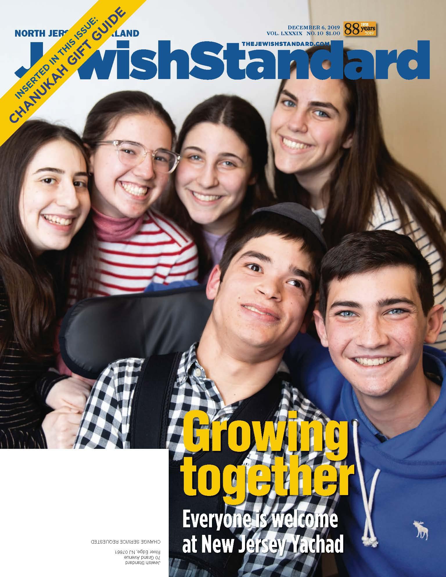 Jewish Standard, December 6, 2019