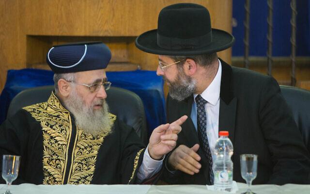 srael's Chief Sephardic Rabbi Yitzhak Yosef, left, and Chief Ashkenazi Rabbi David Lau at a Chief Rabbinate ceremony in Jerusalem, Sept. 4, 2014. (Yonatan Sindel/Flash90)