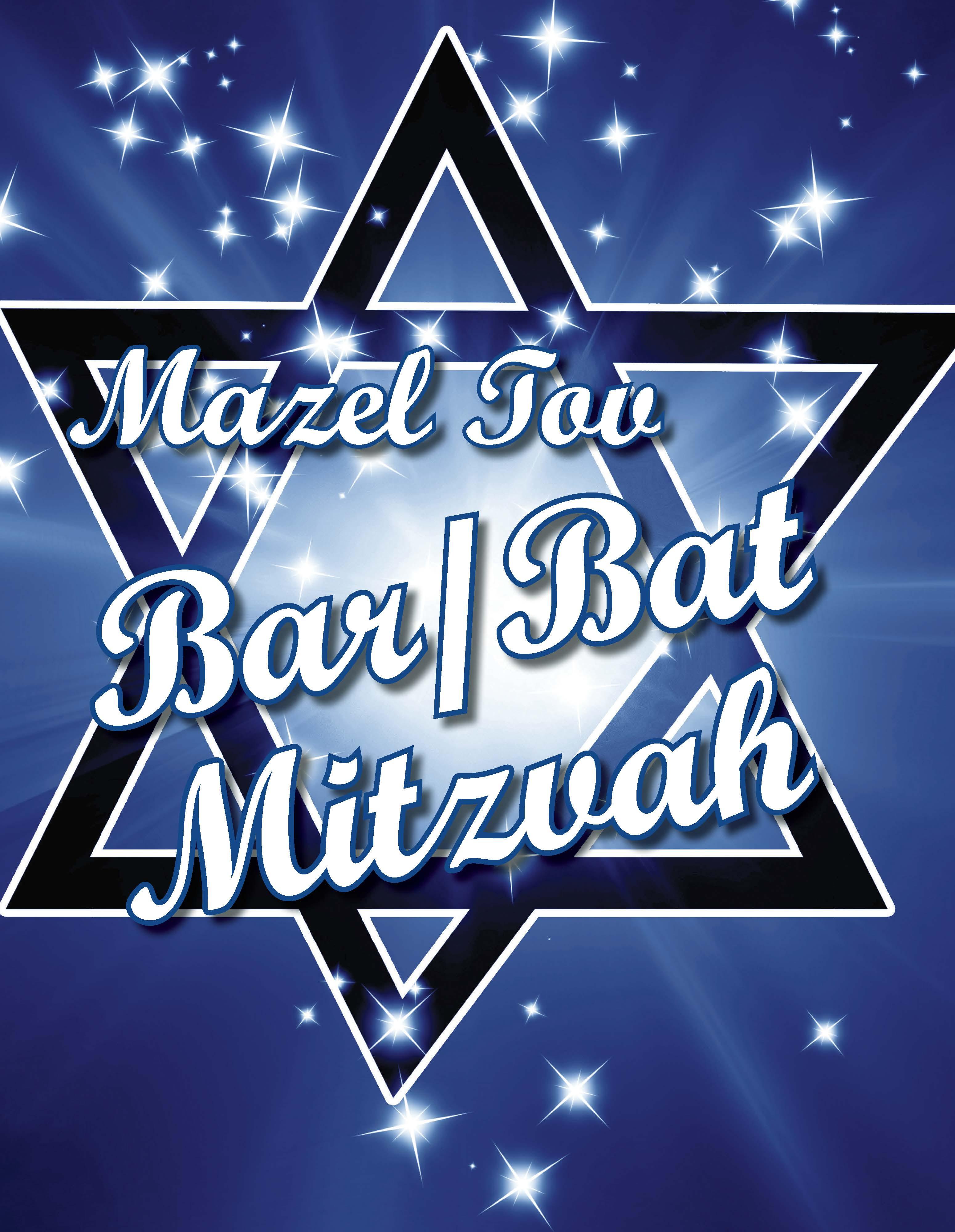 Bar/Bat Mitzvah Supplement, Winter 2020