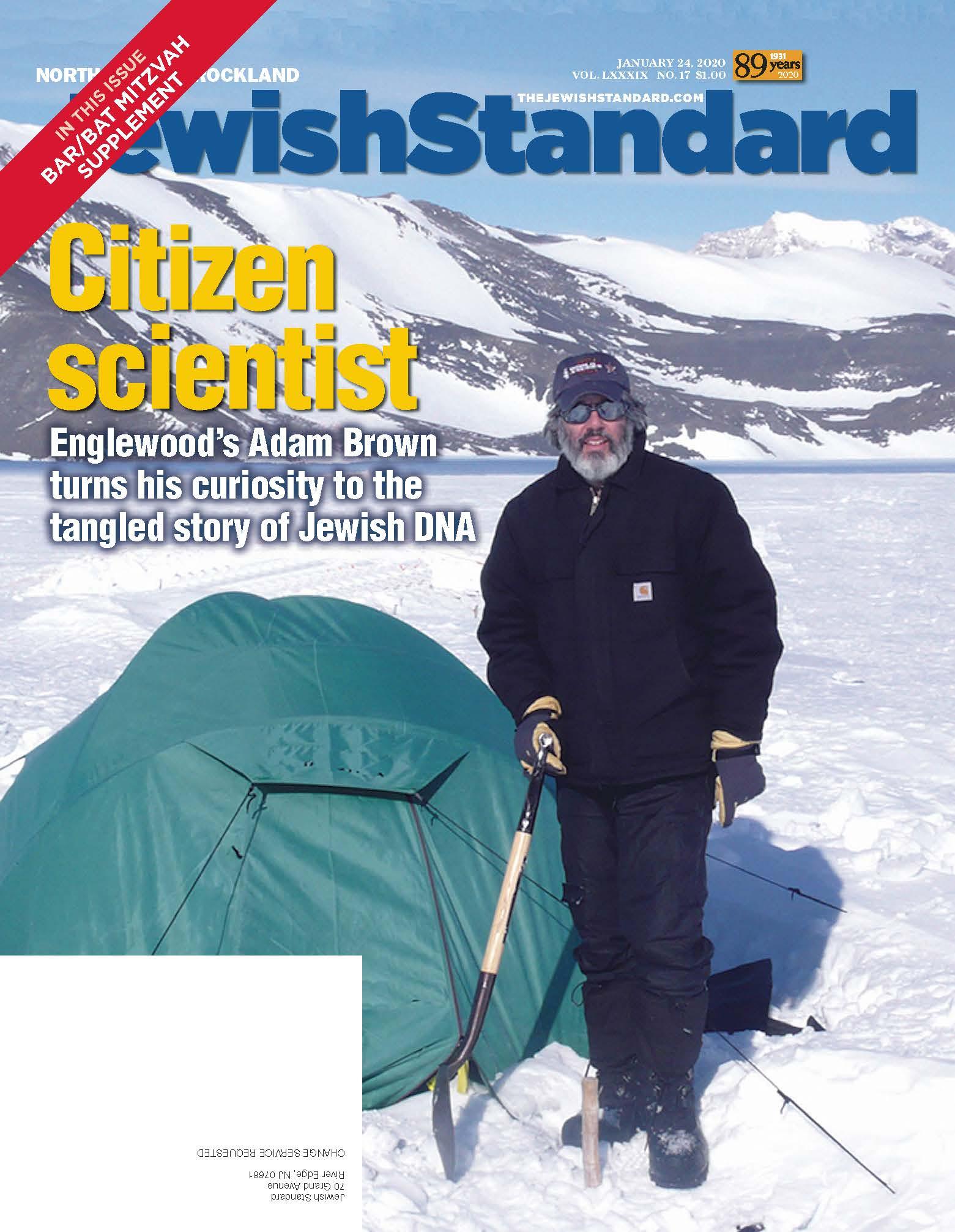 Jewish Standard, January 24, 2020