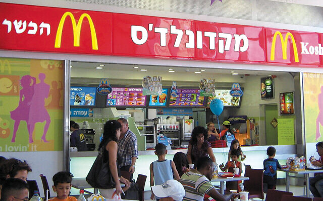McDonald's has adapted to Israel; its golden arches are familiar but its Big Macs are kosher.