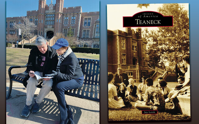 "Jay Levin and Jaqueline Kates review a copy of ""Images of America Teaneck"" on a bench in front of Teaneck High School. Right, the cover of the book."