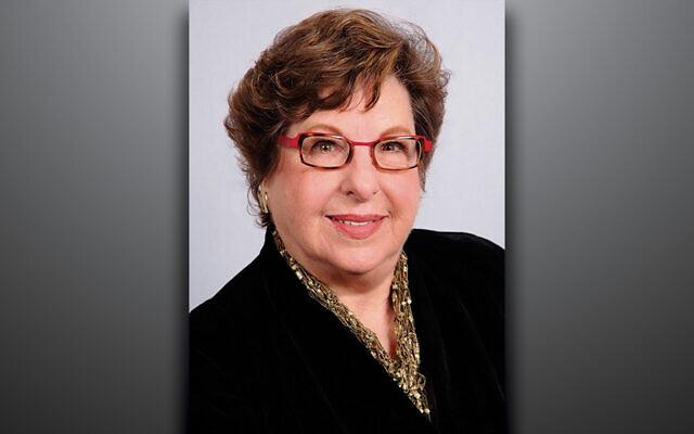 Susan Amsterdam (Courtesy NCJW)