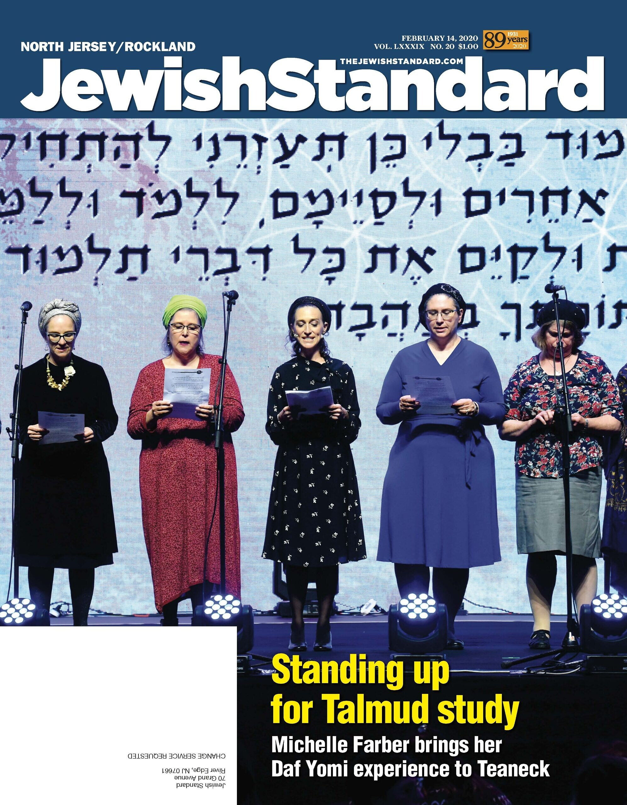 Jewish Standard, February 14, 2020