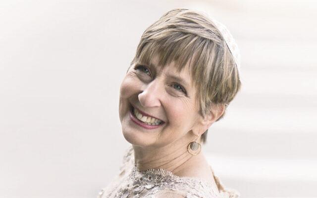 Rabbi Paula Mack Drill