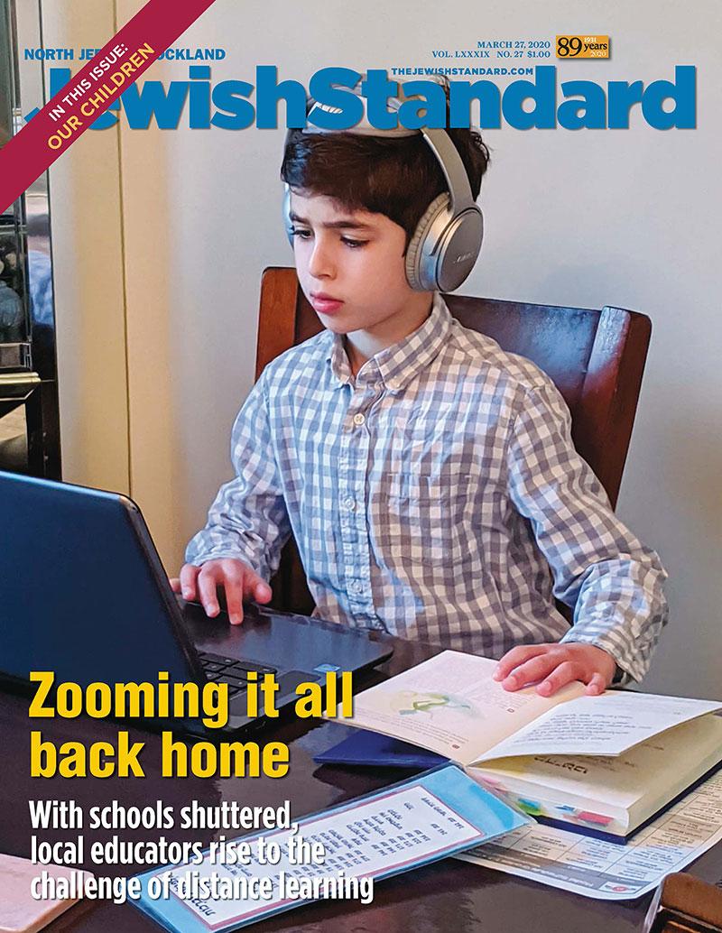 Jewish Standard, March 27