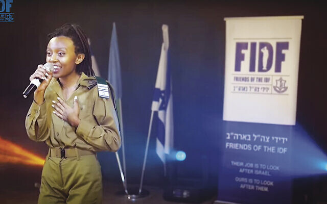 Eden Alena, a soldier who will represent Israel in the next Eurovision Song Contest, performed for FIDF's virtual Yom Ha'Atzmaut event.