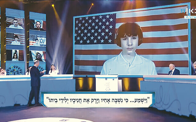 Yehuda Zinberg of Teaneck ponders a question in the 2020 International Bible Quiz for Youth.