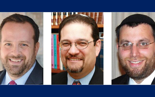 Rabbi David-Seth Kirshner, Rabbi Jordan Millstein, Rabbi Chaim Poupko