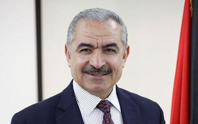 Mohammad Shtayyeh (Wikimedia Commons)