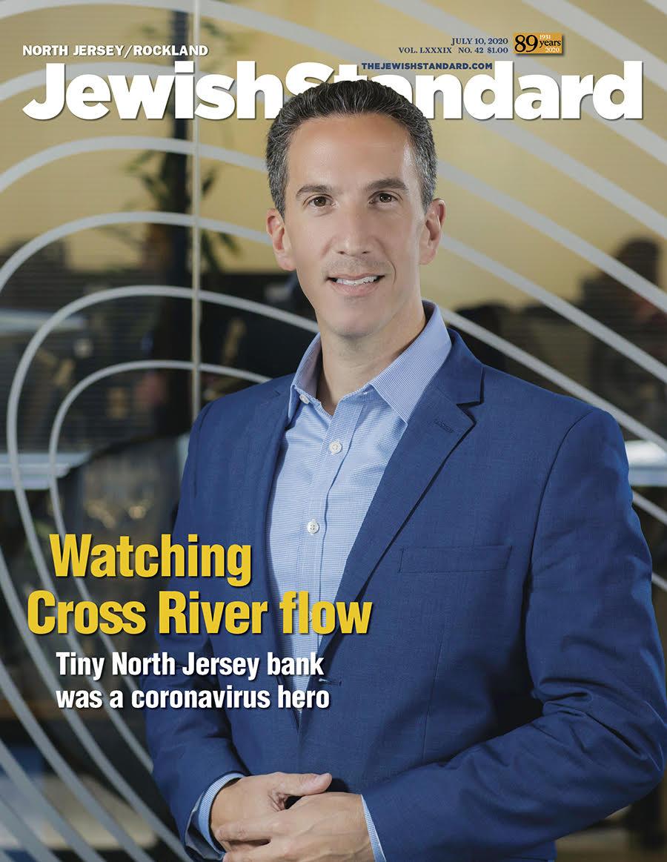 Jewish Standard, July 10, 2020