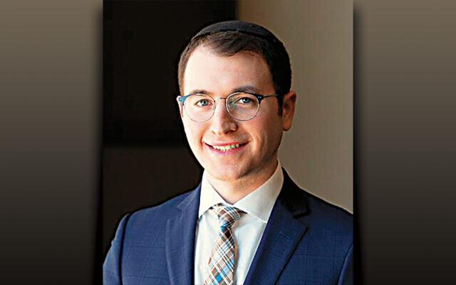 Rabbi Daniel Goldberg (Courtesy Ahavath Torah)
