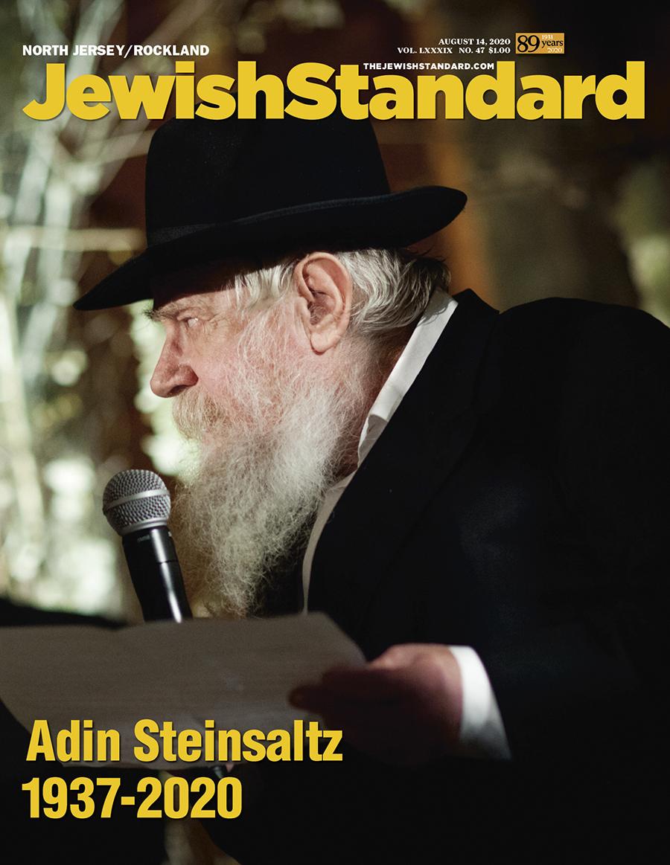 Jewish Standard, August 14, 2020