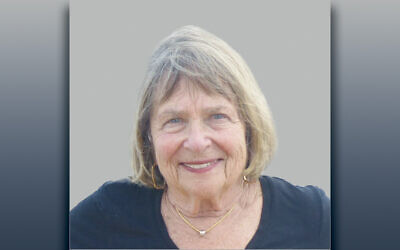 Dr. Joan Lurie Goldberg (Courtesy NCJW)