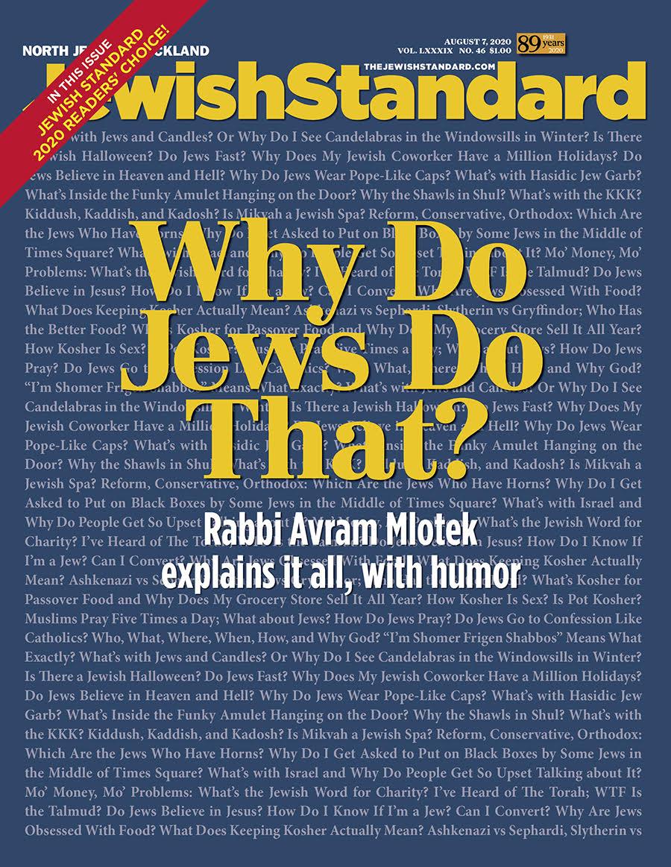 Jewish Standard, August 7, 2020