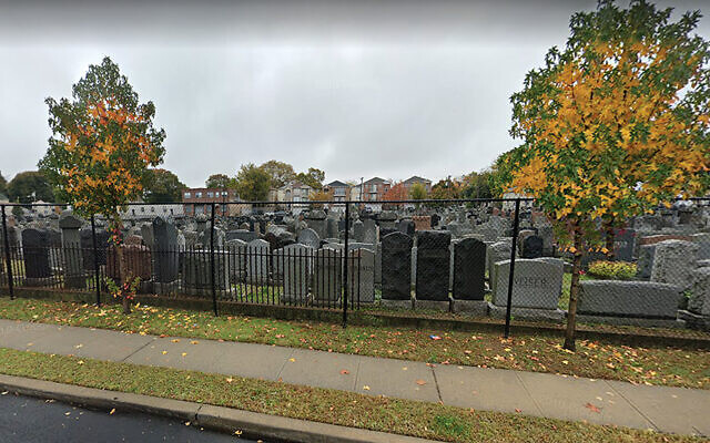 The Jewish Federation of Greater Metrowest allocated money for fencing at the Grove Street Jewish cemetery in Newark.