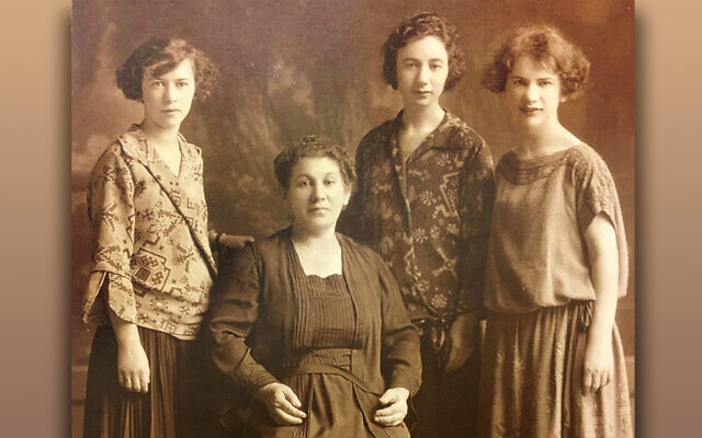 Fannie Lamansky and three of her daughters