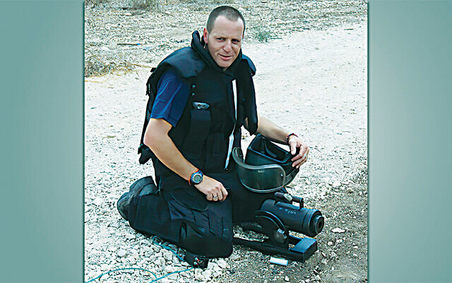 Moshe Gutman (Courtesy JFNNJ)