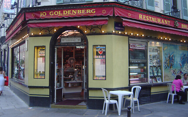 The Paris restaurant Chez Jo Goldenberg in 2005, a year before it closed. (David Monniaux/Wikimedia Commons)