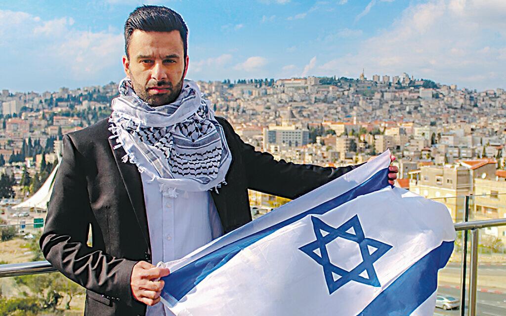 The Arab Christian with Israeli bonds