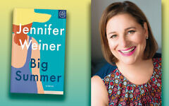 Jennifer Weiner (Courtesy AFMDA)