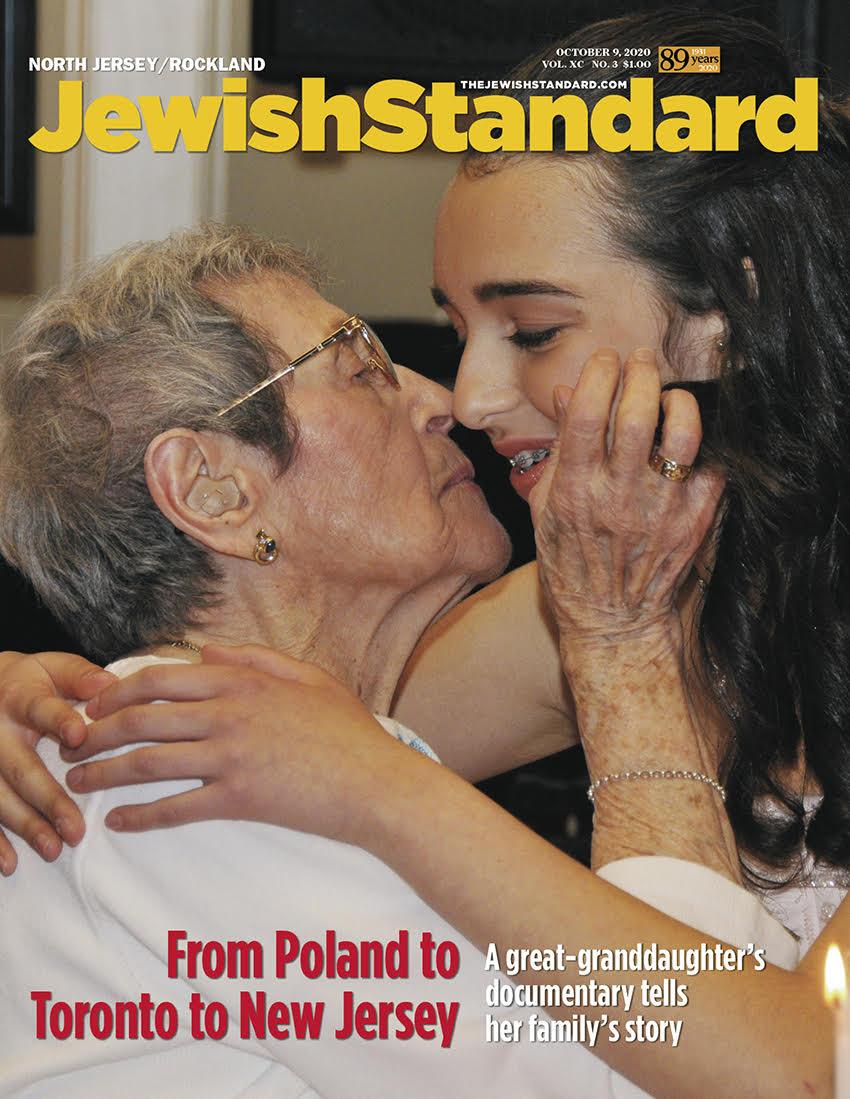 Jewish Standard, October 9, 2020