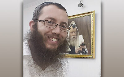 Rabbi Bentzion Butman