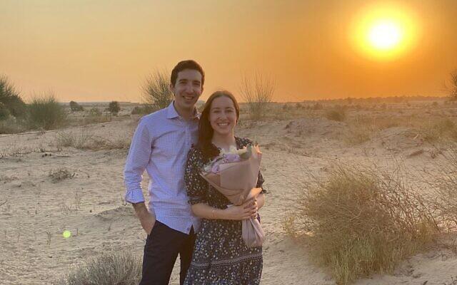Eric Wietschner and Anna Greenblatt, in Dubai